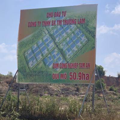 Dự án Cụm công nghiệp Tam An, huyện Long Thành, tỉnh Đồng Nai
